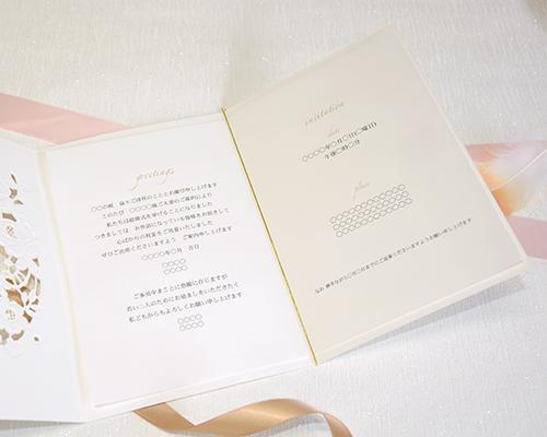 結婚式招待状(手作りキット) シンシア(Pink)【Name on Card タイプ】 サポート画像2 (拡大)