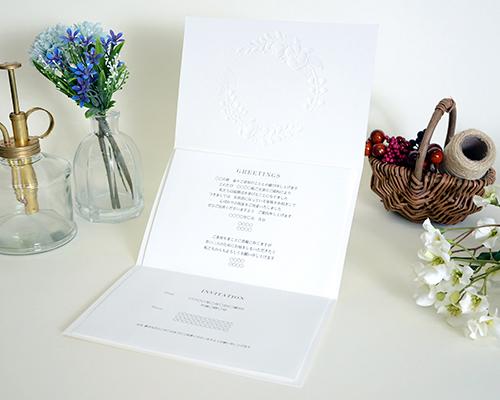 結婚式招待状(手作りキット) ミーテA【Name on Card タイプ】 サポート画像2 (拡大)