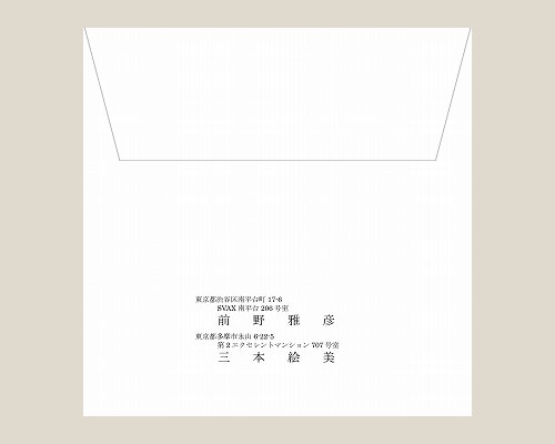 結婚式招待状(印刷込み) シャンテ サポート画像2 (拡大)