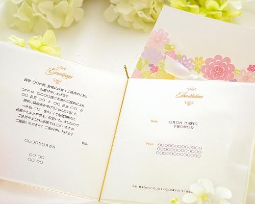 結婚式招待状(手作りキット) コローラ サポート画像3 (拡大)