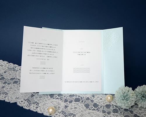 結婚式招待状(手作りキット) ブリリアント・ブルー サポート画像3 (拡大)