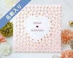 結婚式招待状(手作りキット) ラブリA【Name on Card タイプ】