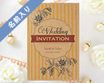 結婚式招待状(手作りキット) トリニティA【Name on Card タイプ】