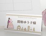 席札 ハーモニー(大阪)(12名セット)