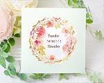 結婚式招待状(印刷込み) ディルA【Name on Card タイプ】
