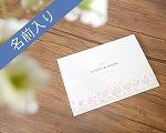 結婚式招待状(印刷込み) YOSHINO【Name on Card タイプ】