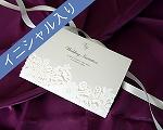 結婚式招待状(印刷込み) カリーナA【Name on Card タイプ】