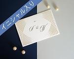 結婚式招待状(印刷込み) グリーユA【Name on Card タイプ】