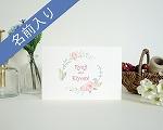 結婚式招待状(印刷込み) ミーテA【Name on Card タイプ】