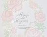 結婚式招待状(手作りキット) シンシア(Pink)【Name on Card タイプ】 サポート画像1