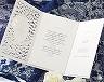 結婚式招待状(手作りキット) コートリーBL(ブルー)【Name on Card タイプ】 サポート画像5